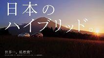 【初音ミク×トヨタ】「アクア(AQUA)」CMロングバージョン