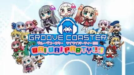 Nintendo Switch「グルーヴコースター ワイワイパーティー!!!!」に初音ミクさんらボカロキャラ