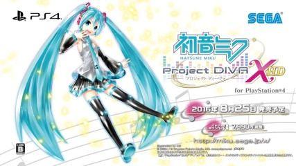 PS4版「初音ミク Project DIVA X」動画情報