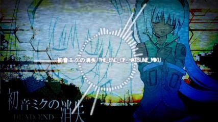 cosMo@暴走P「初音ミクの消失」10周年リメイク