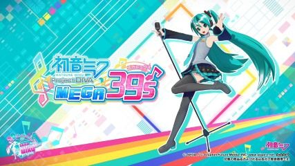 Nintendo Switch「初音ミク Project DIVA MEGA39's」テーマソング