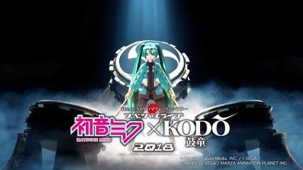 「初音ミク×鼓童スペシャルライブ2018(NHK BS4K)」再放送情報
